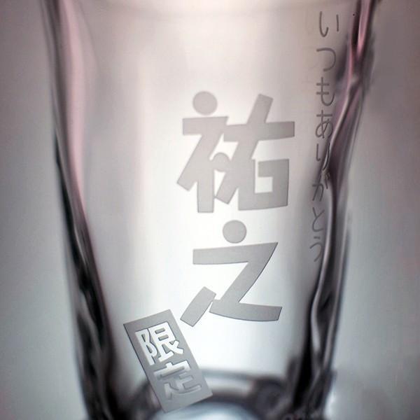 敬老の日 名入れ ギフト プレゼント ビール beer 名前と記念日とメッセージを彫刻 手びねりタンブラー 約480ml エビス 華みやび 350ml×1缶 ギフトセット|d-craft|03