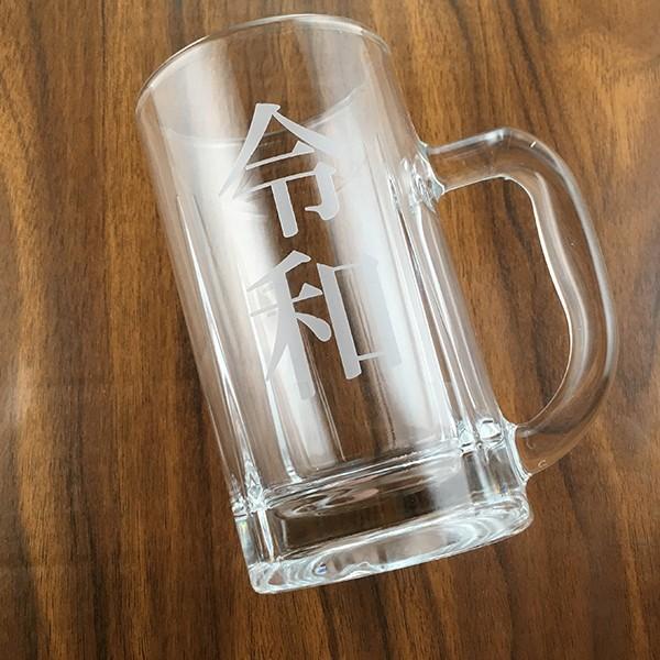 中元 名入れ ギフト プレゼント ビール beer 名前のみのシンプル名入れビールジョッキ 約360ml エビス プレミアムエール 350ml×1缶 ギフトセット d-craft 03