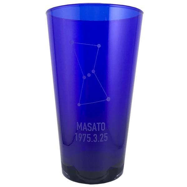 敬老の日 名入れ ギフト プレゼント ビール beer 好きな星座を彫刻 深い青が綺麗な名入れタンブラー 約500ml エビス プレミアムエール 350ml×1缶セット|d-craft|02