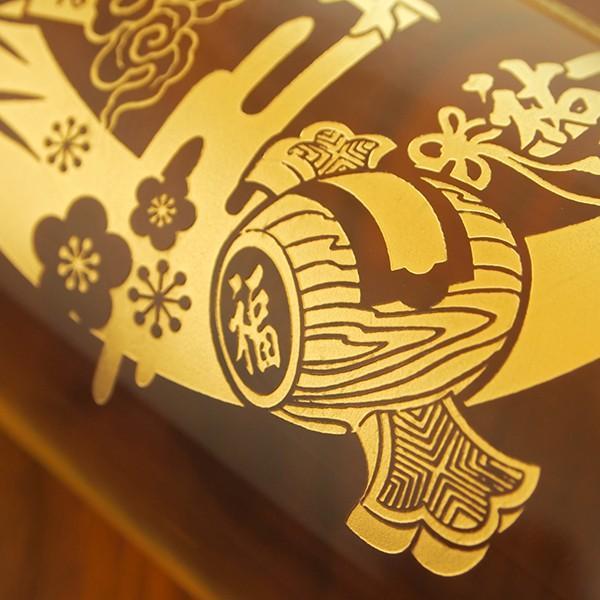 名入れ彫刻 ニッカ 竹鶴 豪華お目出度 名入れ彫刻ボトル 700ml ウイスキー ギフト 感謝 ありがとう 誕生日 敬老の日 中元|d-craft|03