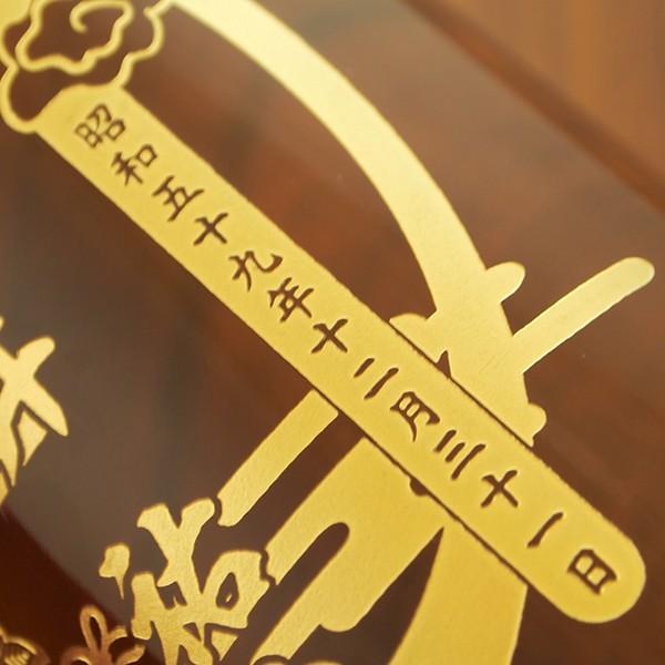 名入れ彫刻 ニッカ 竹鶴 豪華お目出度 名入れ彫刻ボトル 700ml ウイスキー ギフト 感謝 ありがとう 誕生日|d-craft|04