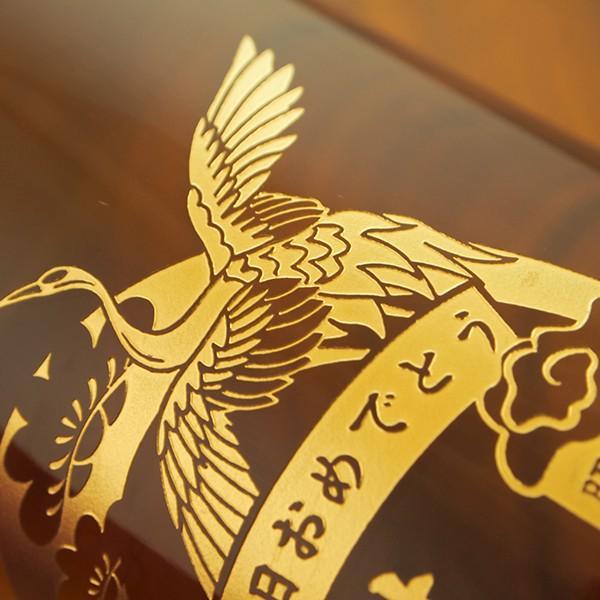 名入れ彫刻 ニッカ 竹鶴 豪華お目出度 名入れ彫刻ボトル 700ml ウイスキー ギフト 感謝 ありがとう 誕生日 敬老の日 中元|d-craft|05