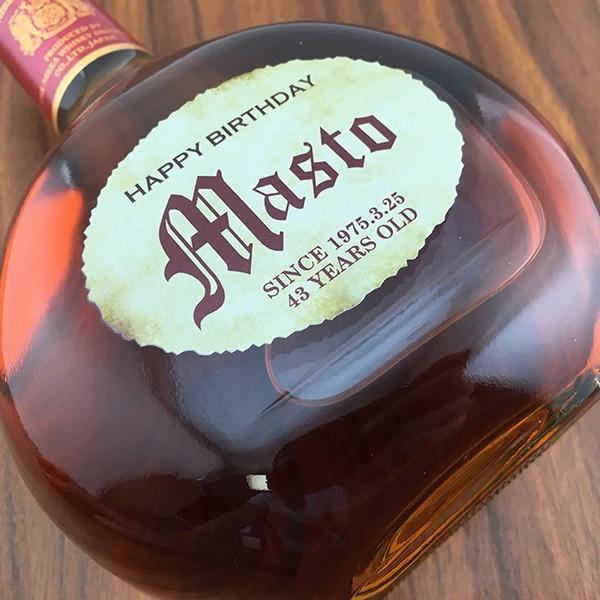 名入れ ウイスキー whisky 竹鶴政孝愛の結晶 スーパーニッカ オリジナル名入れ印刷ラベルボトル 700ml|d-craft|02