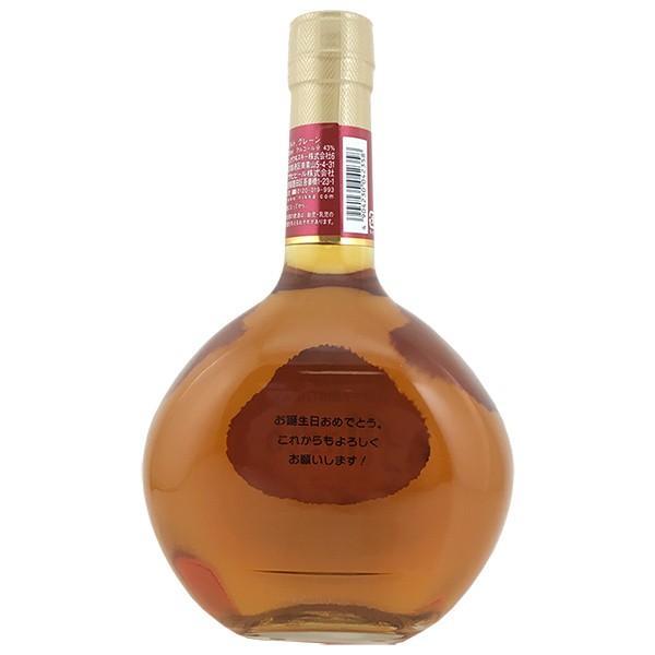 名入れ ウイスキー whisky 竹鶴政孝愛の結晶 スーパーニッカ オリジナル名入れ印刷ラベルボトル 700ml|d-craft|05