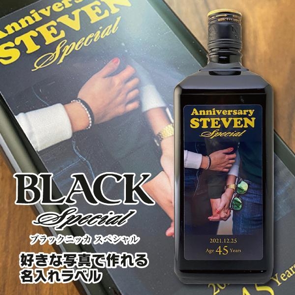 クリスマス 名入れ プレゼント ギフト ウイスキー whisky ブラックニッカ スペシャル 好きな写真で作れる名入れプリントボトル 720ml|d-craft