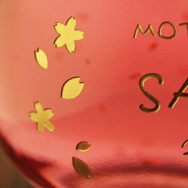 名入れ彫刻 中野BC blossom ブロッサム チャーム付き梅酒 名入れ彫刻ボトル 500ml リキュール ギフト 感謝 ありがとう 誕生日 d-craft 04