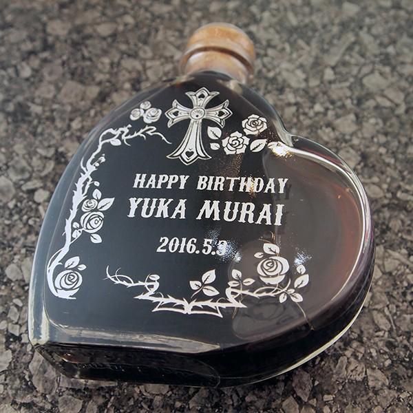 名入れ彫刻 絵柄が選べる!ルミエール スイートワイン ハート型 彫刻ボトル 200ml ワイン ギフト 感謝 ありがとう 誕生日|d-craft|02