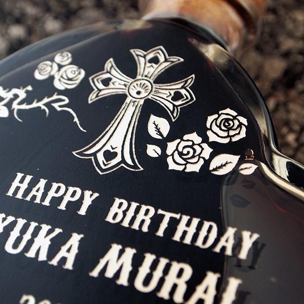 名入れ彫刻 絵柄が選べる!ルミエール スイートワイン ハート型 彫刻ボトル 200ml ワイン ギフト 感謝 ありがとう 誕生日|d-craft|03