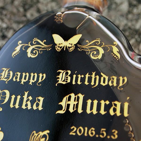名入れ彫刻 絵柄が選べる!ルミエール スイートワイン ハート型 彫刻ボトル 200ml ワイン ギフト 感謝 ありがとう 誕生日|d-craft|06