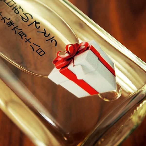 名入れ ギフト プレゼント 日本酒 清酒 絵柄が選べる 賀茂鶴 大吟醸 特製ゴールド 金箔入り 丸瓶・角瓶180ml×各1本ギフトセット|d-craft|07