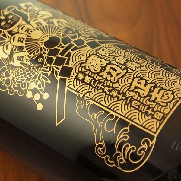 名入れ彫刻 黒霧島 益々繁盛 オリジナル熊手デザイン 名入れボトル 4500ml 焼酎 ギフト 感謝 ありがとう 誕生日|d-craft|03