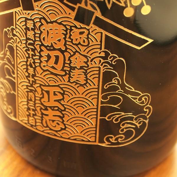 名入れ彫刻 黒霧島 益々繁盛 オリジナル熊手デザイン 名入れボトル 4500ml 焼酎 ギフト 感謝 ありがとう 誕生日|d-craft|05