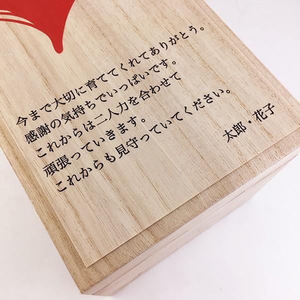 名入れ印刷 出逢って過ごした日数が入るメッセージ木箱入り 一本義久保本店 伝心 稲 720ml ありがとう プレゼント ギフト 感謝 日本酒 結婚記念 誕生日|d-craft|04