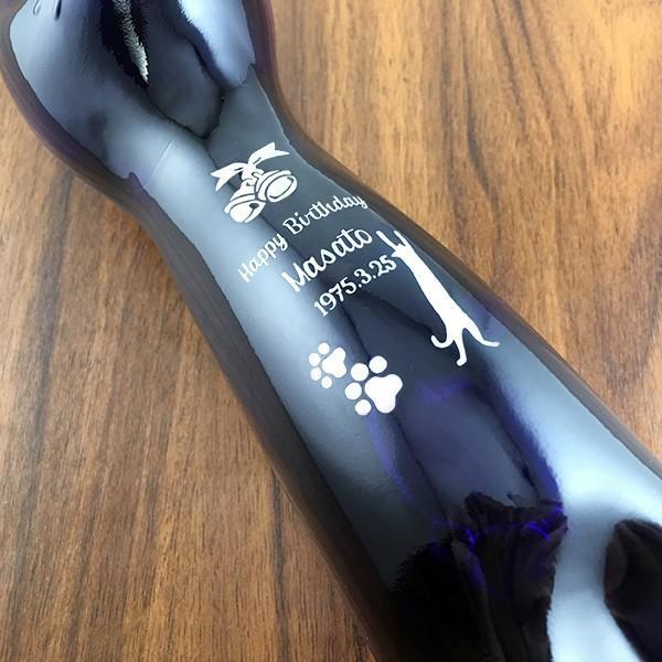 父の日 名入れ プレゼント ギフト ワイン wine 彫刻デザインとカラーが選べる 猫型ブルーボトル 500ml ねこ|d-craft|04