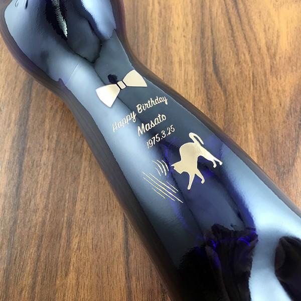 父の日 名入れ プレゼント ギフト ワイン wine 彫刻デザインとカラーが選べる 猫型ブルーボトル 500ml ねこ|d-craft|05