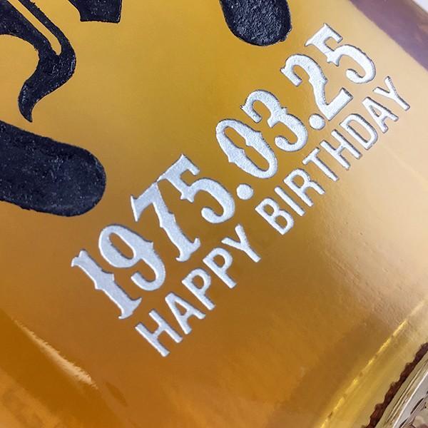 名入れ彫刻 ホワイトホース デザインが選べる蹄鉄イニシャルデザインボトル 200ml ウイスキー ギフト 感謝 ありがとう 誕生日 d-craft 05