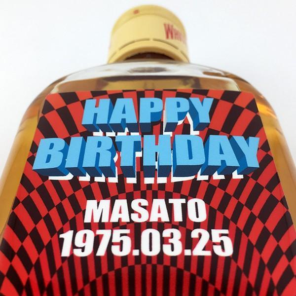 名入れ印刷 ホワイトホース 角度で変わるトリックアート名入れボトル 200ml ウイスキー ギフト 感謝 ありがとう 誕生日 敬老の日 中元|d-craft|02