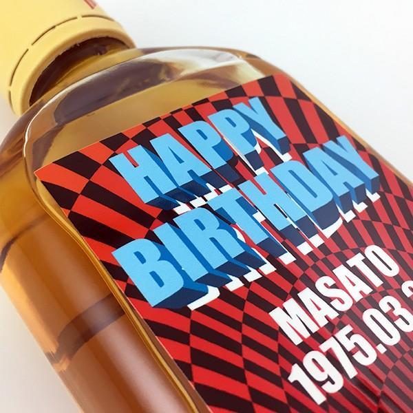 名入れ印刷 ホワイトホース 角度で変わるトリックアート名入れボトル 200ml ウイスキー ギフト 感謝 ありがとう 誕生日 敬老の日 中元|d-craft|06