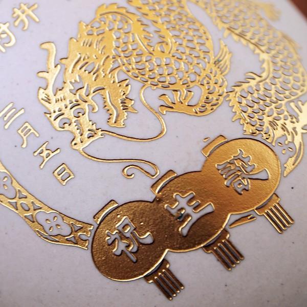 中元 名入れ ギフト プレゼント 紹興酒 珍蔵 オリジナルデザイン名入れ 白壷 陳年紹興酒 500ml 名字雕刻 中国酒|d-craft|05