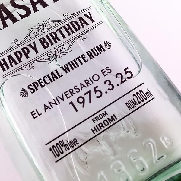 名入れ印刷 名前・記念日・メッセージが入る バカルディ ホワイト 記念ボトル 200ml スピリッツ ラム ギフト 感謝 ありがとう 誕生日 d-craft 03