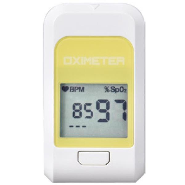 パルスオキシメーター 医療機器認証品 血中酸素濃度計 酸素濃度計 心拍計 脈拍計 POD-1 ホワイト×ライム