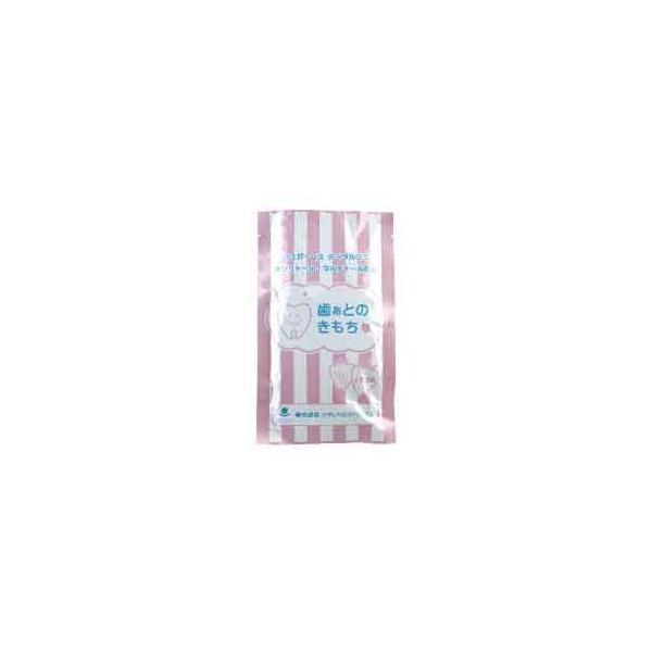 歯ぁとのきもち デンタルグミ/1袋(10粒入り)(メール便9点まで)