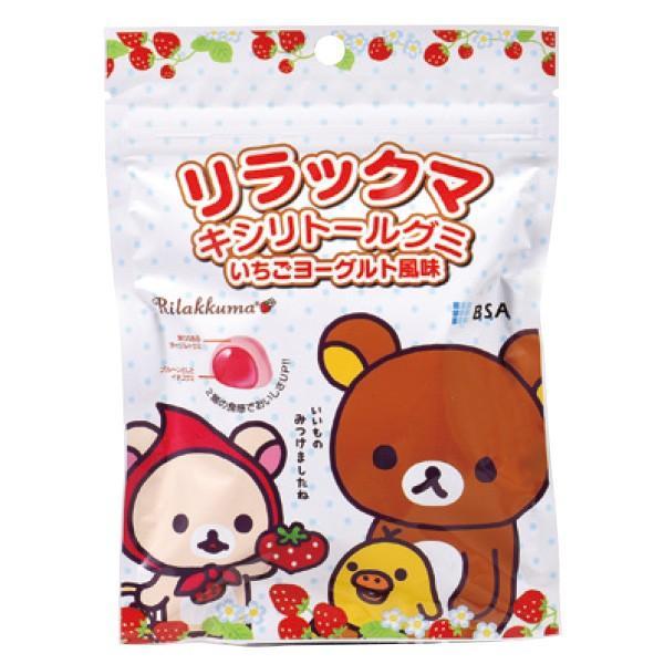 リラックマ キシリトールグミ 1袋(12粒)(メール便9点まで)
