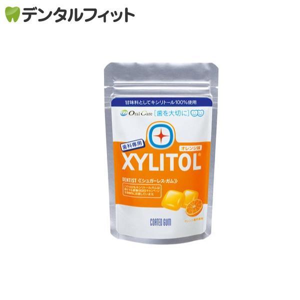 オーラルケア キシリトールガム パウチタイプ(21粒)オレンジ (メール便4点まで)