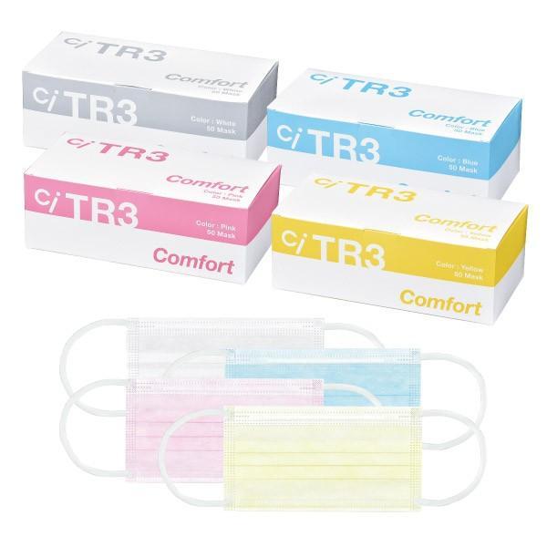 マスク不織布50枚使い捨て幅広ゴム採用ASTMレベル3相当TR3コンフォートマスクカラー4種(ホワイト・ブルー・ピンク・イエロー