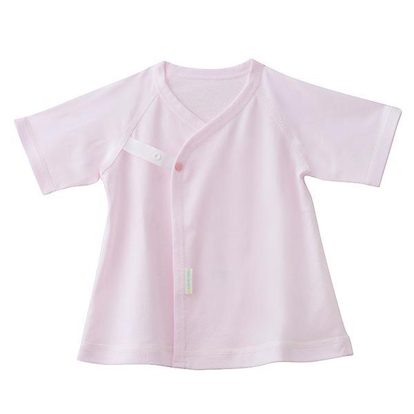〈アルティママ〉短肌着 ピンク-サイズ50[IN]kids【YHO】_C200901700026001