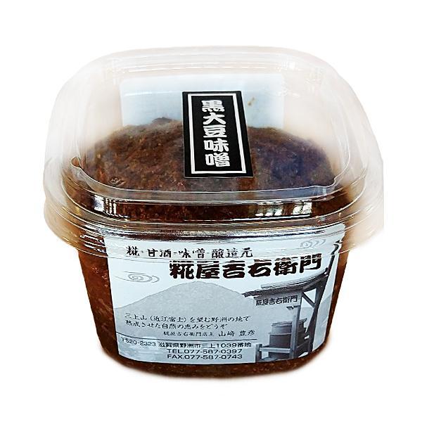◆近江路〈糀屋吉右衛門〉黒大豆味噌(400g)-400g[T]omij【YHO】_C210210600169