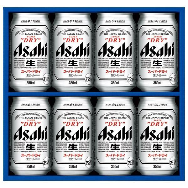 アサヒ スーパードライ缶ビールセット-AS-2N[F1]awgf【YHO】_K200901100027 d-kintetsu-ec