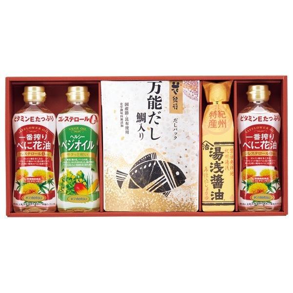 お中元 ギフト 送料無料 近鉄 サラダ油・調味料詰合せ-KV30N[L]cgen【YHO】_K210506101149