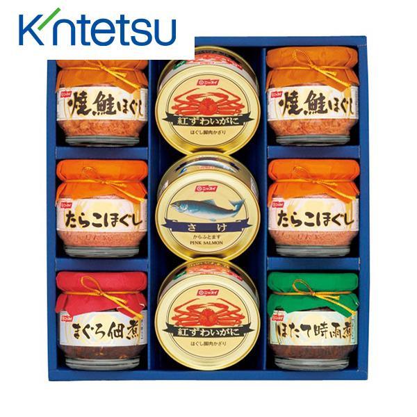 ニッスイ 缶詰・びん詰詰合せ-BK-50[I]awgf【YHO】_K210901100118