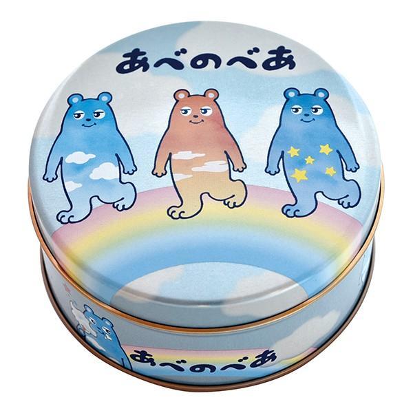 〈神戸風月堂〉あべのべあミニゴーフル(ブルー)-べあミニゴーフルB[E]hrkf|d-kintetsu-ec