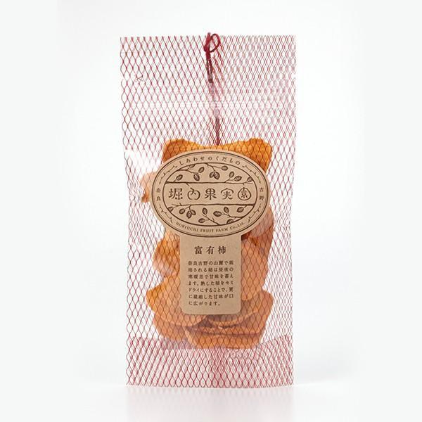 大和路〈堀内果実園〉ドライフルーツ セミドライ富有柿-[T]ymtj【YHO】_Y180309000002