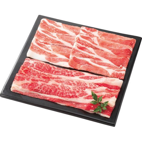青葉牛&庄内SPF豚しゃぶしゃぶ食べ比べ(300g)