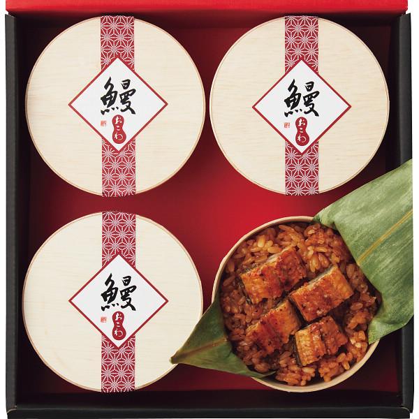 うなぎ工房のうなぎおこわ(4食) 【お中元専用商品】 冷凍商品