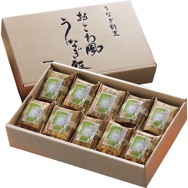 うなぎ割烹「一愼」 おこわ風うなぎめし(10食) 【お中元専用商品】 冷凍商品