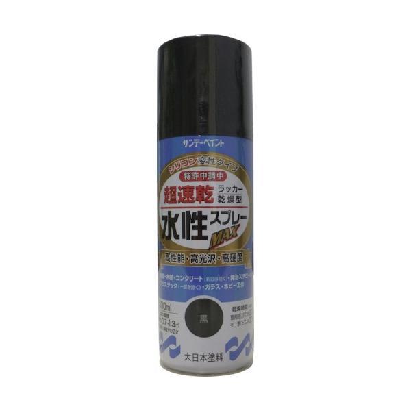 サンデーペイント 水性ラッカースプレーMAX 400ml 黒 262229