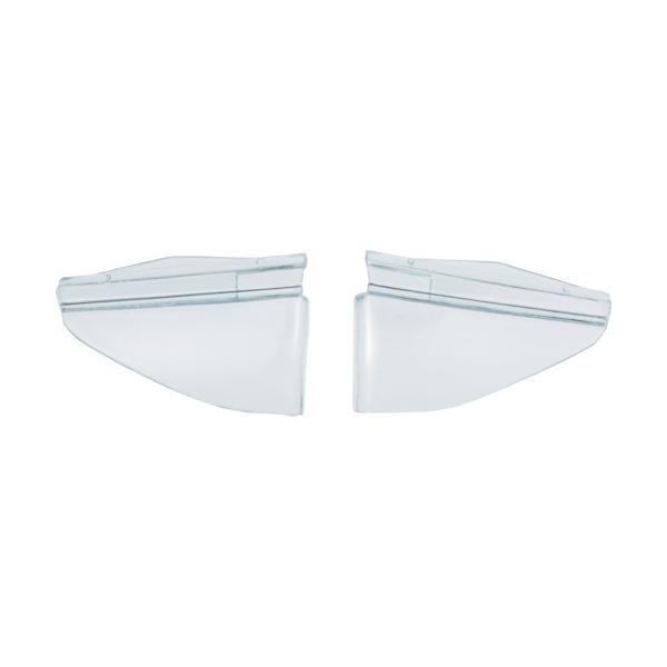 ミドリ安全 メタルフレーム保護メガネ用サイドシールド MZ11