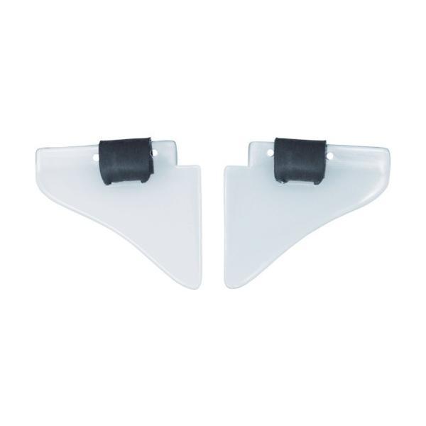ミドリ安全 メタルフレーム保護メガネ用サイドシールド MZ14