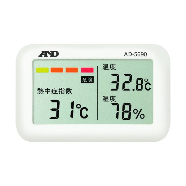 A&D 携帯型熱中症計 みはりん坊ジュニア AD-5690 AD5690