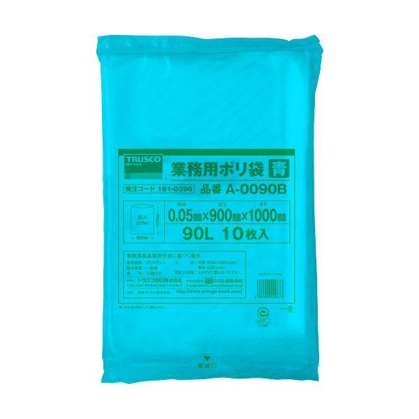 TRUSCO 業務用ポリ袋 厚み0.05X90L 青 10枚入 A0090B