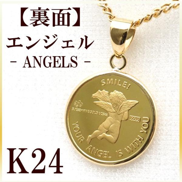エンジェル コイン 純金 1/25oz k24 24金 18金枠 レディース ペンダントトップ|d-planet1|02
