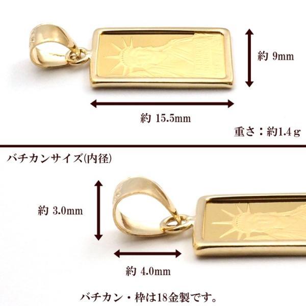 リバティ コイン 自由の女神 純金 1g k24 24金 18金枠 ペンダントトップ|d-planet1|04