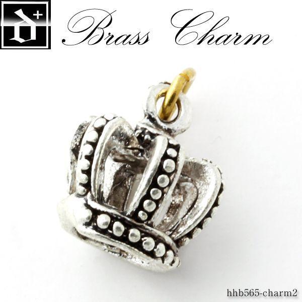 チャーム ゴシック クラウン 立体的 ブラスチャーム 真鍮チャーム マスクチャーム hhb565-charm2 オープン記念 セール
