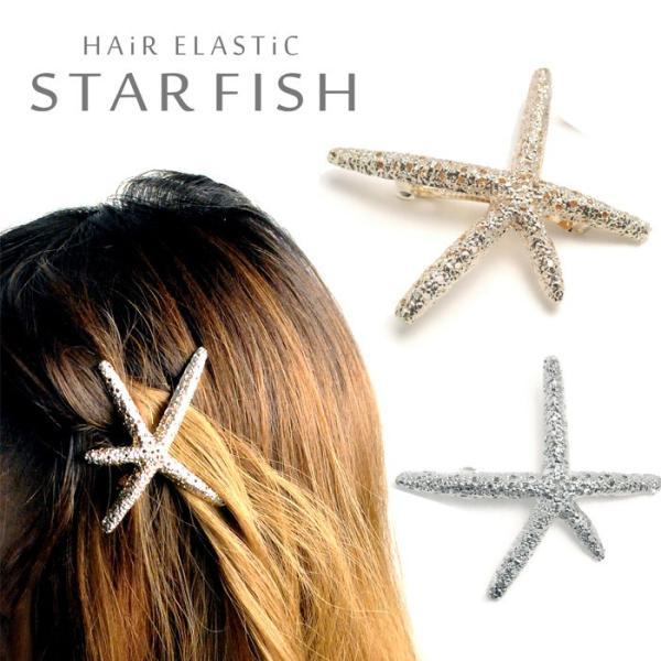 この夏流行のヘアアクセで、簡単&かわいいまとめ髪♪