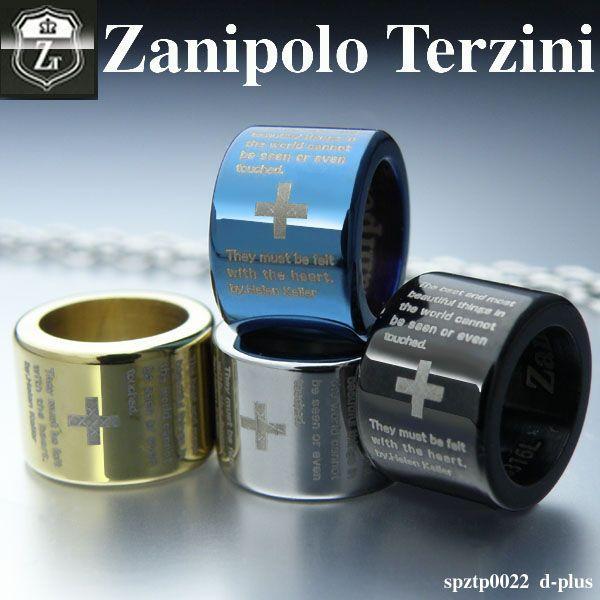 ステンレス/ペアネックレスにピッタリ /ブランド/ザニポロタルツィーニ/Zanipolo Terzini/ザニポロ spztp0022 オープン記念 セール