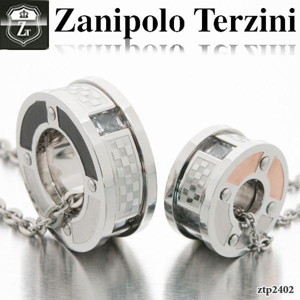ペア ネックレス にピッタリ ブランド ザニポロ タルツィーニ -Zanipolo Terzini- ZTP2402 オープン記念 セール